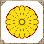 Emblem of the Japanese Emperor