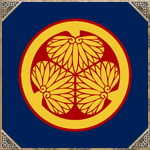 Emblem of the Matsudaira Clan